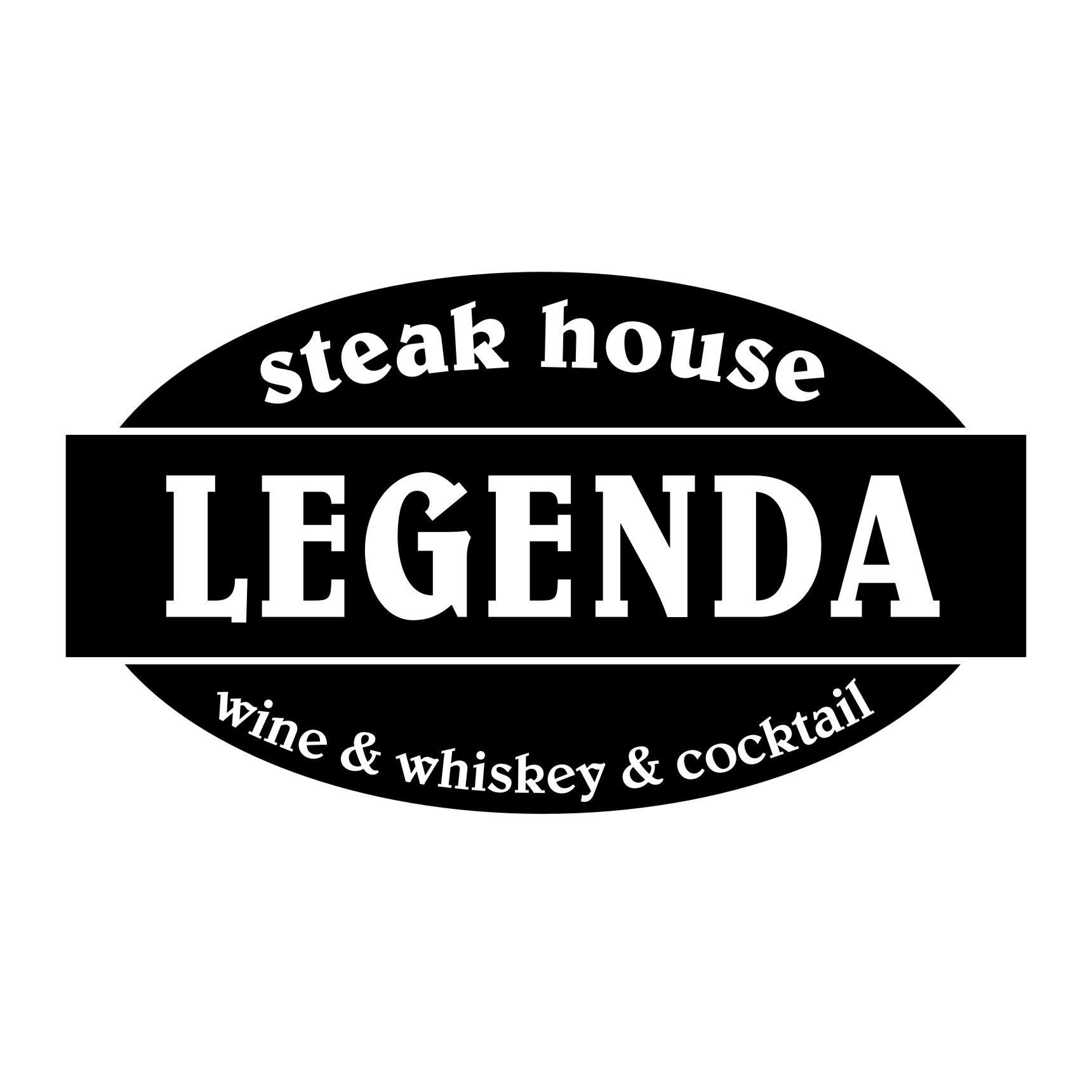 Legenda Steak House